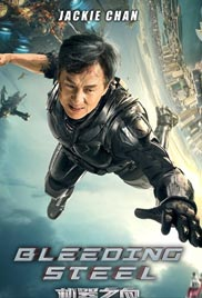 Bleeding Steel HD