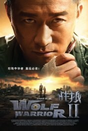 Wolf Warrior 2 HD