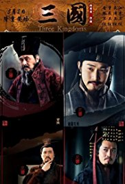 Three Kingdoms សាមកុក HD [95End]