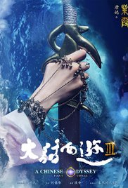 A Chinese Odyssey: Part Three