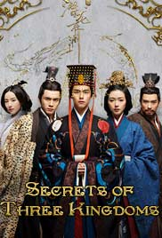 Secrets of Three Kingdoms [54Eps]